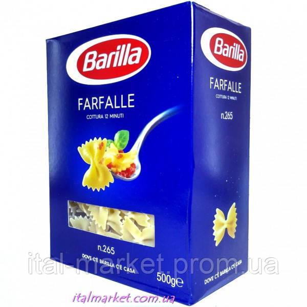 Паста Барилла Фарфалле №265 Barilla Farfalle 500г
