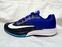 Мужские кроссовки Nike Zoom Elite 9 синие с белым, фото 1