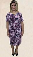 Платье женское большого размера (короткий рукав) , Р. 54-62