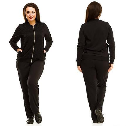 Черный спортивный костюм батал, фото 2