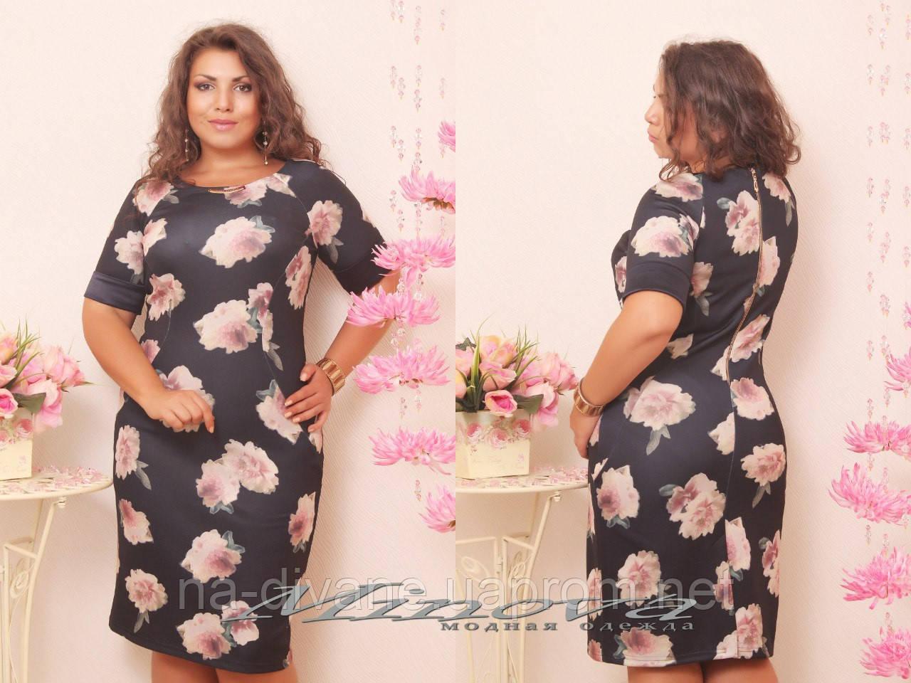платье женское батал 264 пион минова цена 465 грн купить в