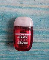 Антибактериальный гель для рук Bath&Body Works Japanese Cherry Blossom