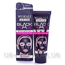 Маска для лица Wokali Black Mask