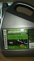 Антифриз LONG LIFE STANDART-40 зеленый G11 ( 9 кг.)