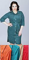 Платье рубашка из замша  до 62 размера