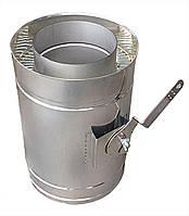 Регулятор тяги для дымохода нерж/оцинк Версия Люкс D-120/180 толщина 0,8 мм