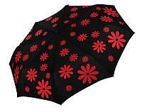 Женский зонт H. DUE. O ( механика ), фото 1