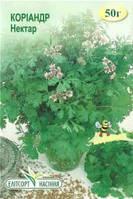 Семена Кинзы 50 г
