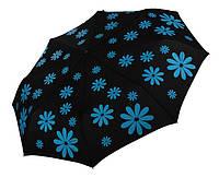 Женский зонт H. DUE. O ( механика )