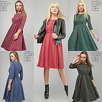 Женское повседневное платье с завышенной  талией в стиле babydoll 3195 (р.44-48)