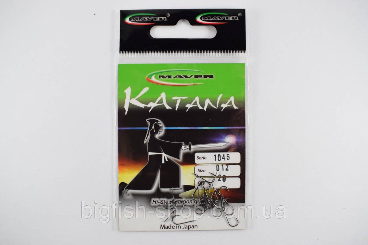 Гачки Maver Katana 1045 (№12)