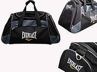 Сумка Everlast (Maxi grey)