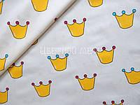 Хлопковая ткань (сатин) желтые короны на кремовом