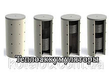 Теплоакккумулятор DTM 1040i (с изоляцией), фото 2