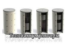 Теплоакккумулятор DTM 350i (с изоляцией), фото 2