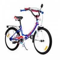 Складной подростковый велосипед Lider SW-17020-20