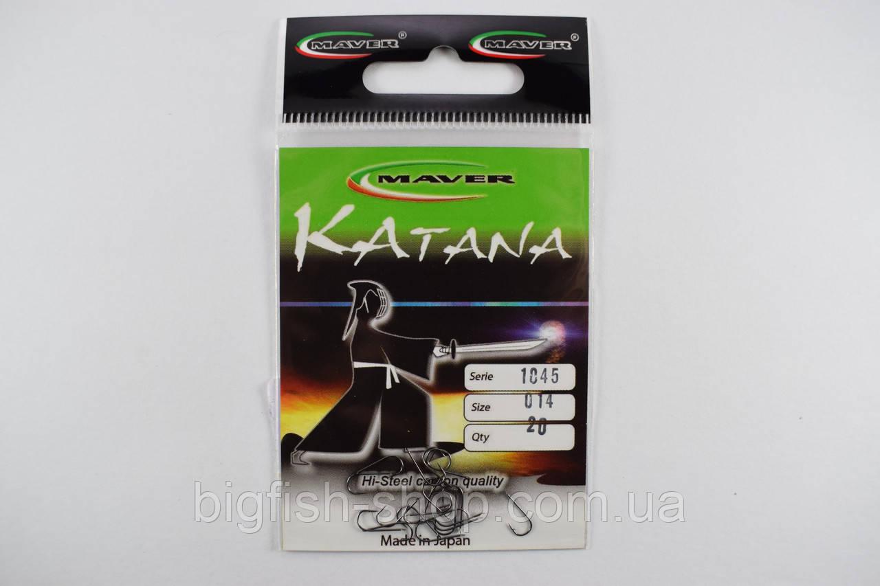 Гачки Maver Katana 1045 (№14)