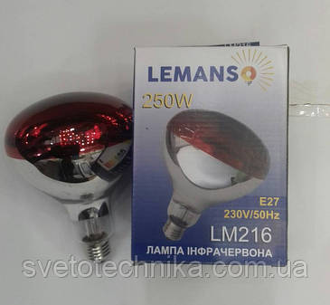 Лампа инфракрасная Lemanso LM216