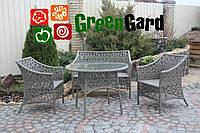 Комплект садовой мебели Linora из искусственного ротанга.