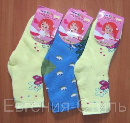 Яркие махровые носки для девочки. Размер: 24-36