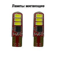 Светодиодная лампа стробоскоп Т10 (W5W) 6-SMD 5730, 12В, Canbus (обманка) + драйвер