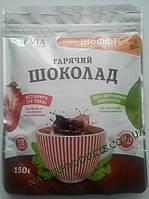 ГОРЯЧИЙ ШОКОЛАД со стевией,150 г