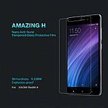 Nillkin Xiaomi Redmi 4/Pro Amazing  H  Tempered Glass Screen Protector Защитное Стекло, фото 7
