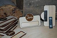 Бейджи из дерева на магнитной клипсе