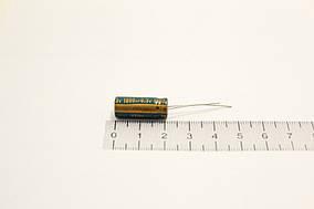 Конденсатор электролитический 1800uF 6,3V 8 X 20 мм 105C Nichicon