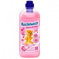 Кондиционер-ополаскиватель Kuschelweich (Орхидея и лилия) 1л  (28 стирок)