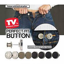 Універсальні гудзики Perfect Fit Buttons ZV