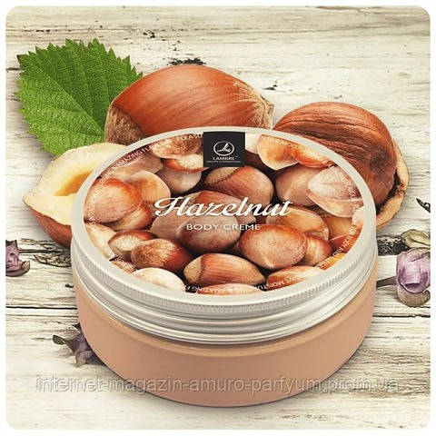 Крем для тела «Body Creme Hazelnut» ореховый., фото 1