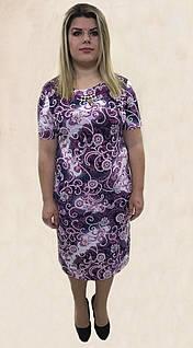Платье № 097, Р. 54-62