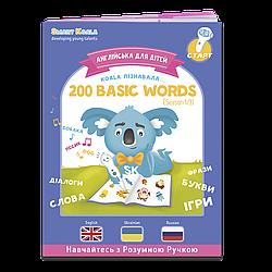 Інтерактивна книга для легкого вивчення іноземних мов 200 перших слів (сезон 1)