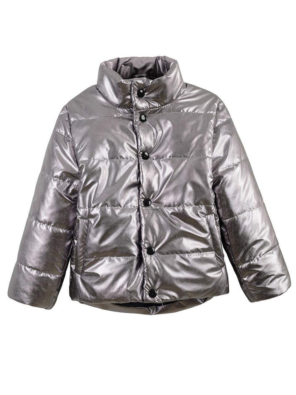 Детская демисезонная куртка на девочку, серебро, р.116,128