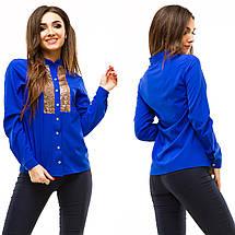 Рубашка с пайетками, фото 2