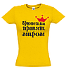 Футболка БРЮНЕТКИ ПРАВЯТ МИРОМ, фото 6