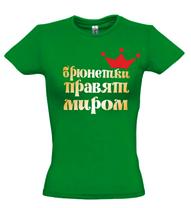 Футболка БРЮНЕТКИ ПРАВЯТ МИРОМ, фото 3