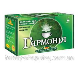 """Зелений чай """"Гармонія"""" зі стевією"""