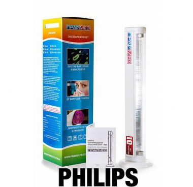 Лампа безозоновая бактерицидная Праймед ЛБК-150Б Philips (Голандия)
