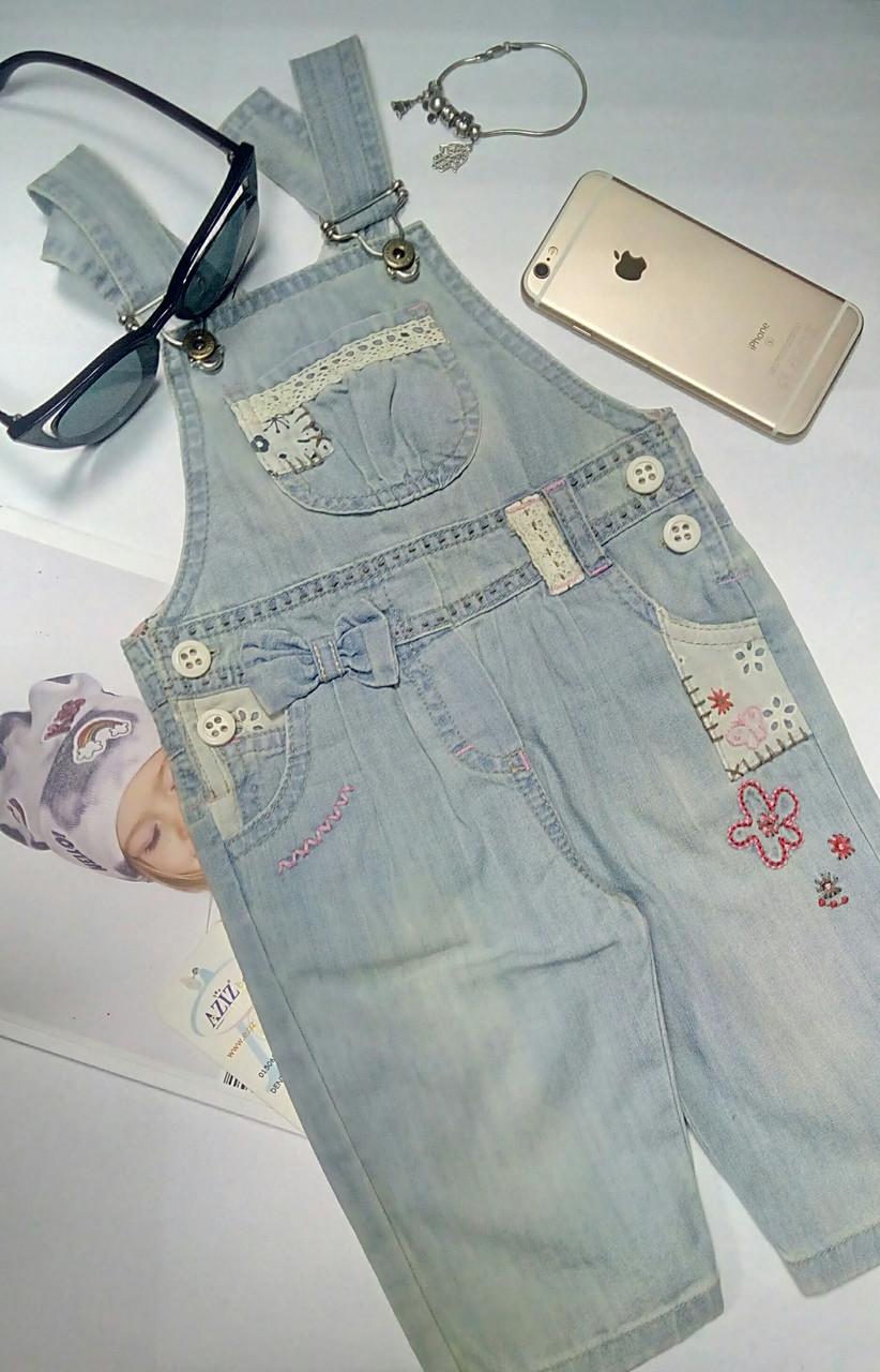 Комбинезон из тонкого джинса для малышки р-ры 3-6 мес