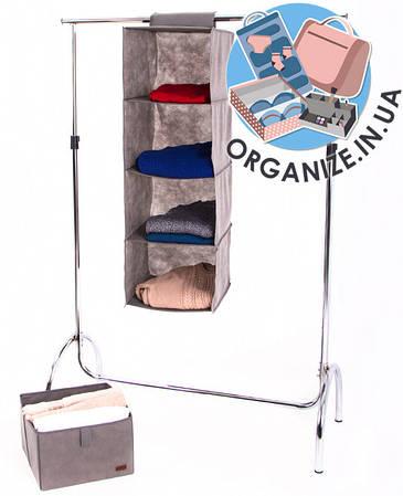 Подвесная полка-органайзер для вещей с ящиком L (серый)