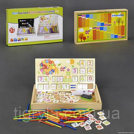 """Доска математика """"Набор первоклассника"""" деревянная игрушка, фото 2"""
