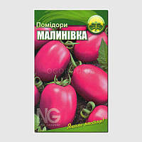 "Семена ТОМАТ ""МАЛИНОВКА"" 20шт ТМ OGOROD"