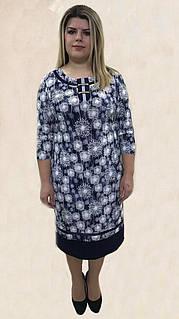 Платье № 104, Р. 54-62