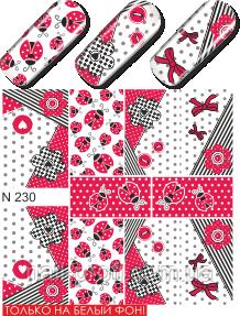 Слайдер-дизайн  №230