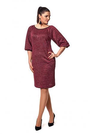 Тёплое модное платье из блестящего трикотажа с люрексом, фото 2