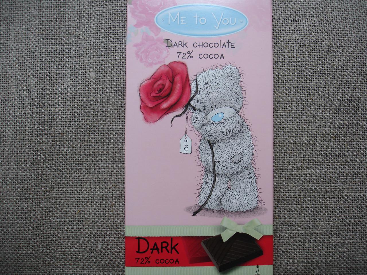 "Черный шоколад, 72% ""ME TO YOU"" 100г."