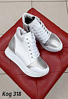 Кроссовки-кеди на платформе стильные белые