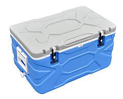 Термобокс 55 литров